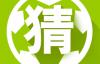 【资源】一大波幸运28网站,有闲钱的可以玩玩!