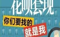 【资源】2019自动回款码稳定平台合集,急用钱请保存!
