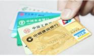 超好用的信用卡APP,刷卡取现立即到账