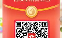 支付宝活动,领取99元花呗红包