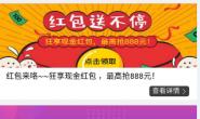 永盛手机娱乐-微信可直接登录领红包+各类娱乐游戏!
