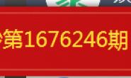 聚享游推出的雷霆卡很牛逼,送10次100元高达千元福利!