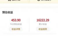 东小店能赚钱?两个月我收款16000多元,开始躺赚啦!