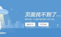 wangzhuan站点,成群结队的开始消失了….