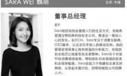 32岁女投资人之死:精英课程还是精神控制?