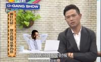 """""""中国钓王""""邓刚的疯狂人生"""