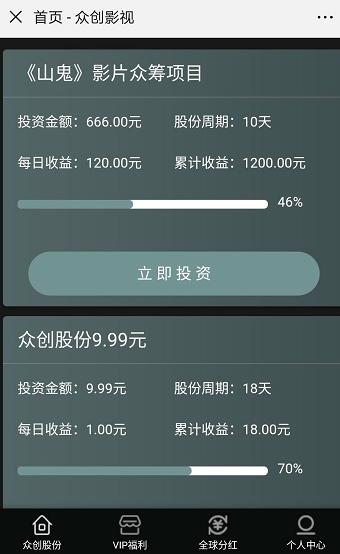 爆料:���影�影片��I股份��X�_局