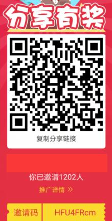 �^�K�技�g的�I先者,Bityuan(比特元)吹�公��盟集�Y�
